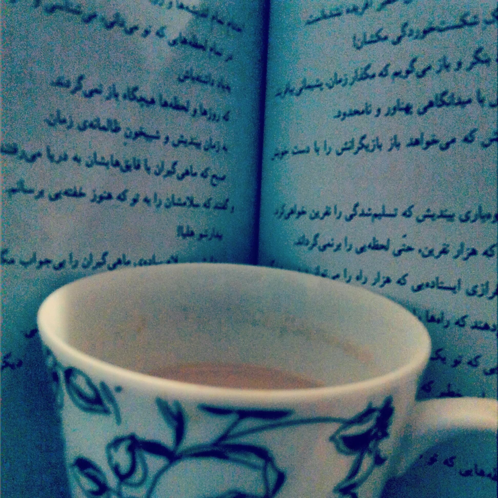 """صفحاتی از """"بار دیگر، شهری که دوست می داشتم"""" اثر """"نادر ابراهیمی"""" به همراهی یک لیوان موکا :)"""